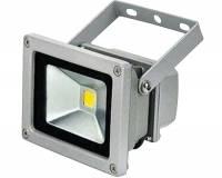LED Reflektor COB 10W s kabelem, šedý